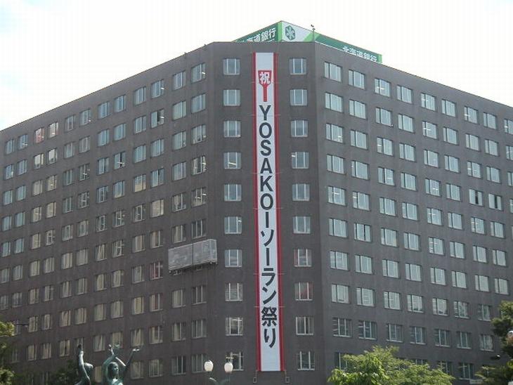 Capsule Inn Sapporo Men Only Sapporo Japan
