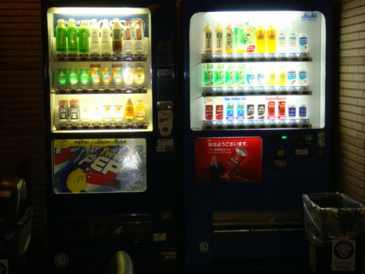 Drink machine with Japanese soft drinks