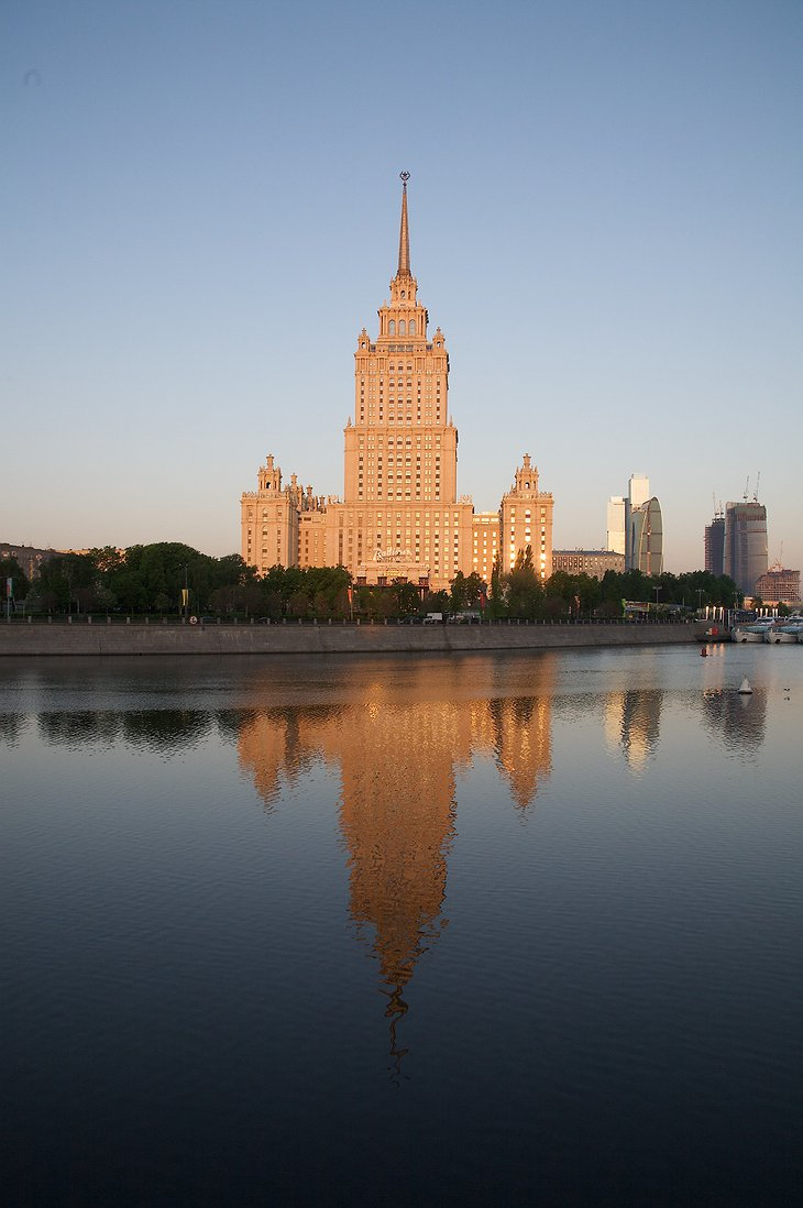 Radisson Royal Moscow exterior