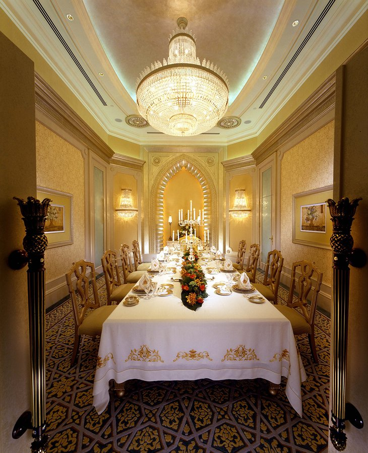 Emirates Palace private restaurant