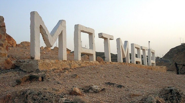 Matmata city sign in Tunisia