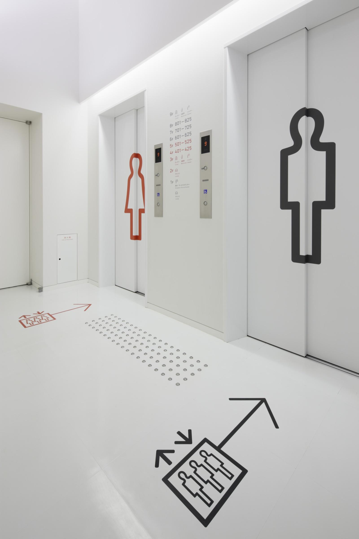 Simple Door Design Interiors