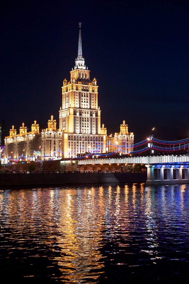 Radisson Royal Moscow at night